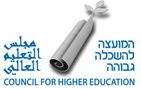 Council for Higher Education (CHE) – Israel